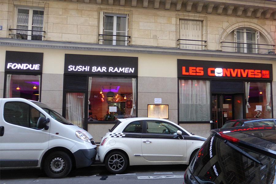 Les Convives - Rue du 29 Juillet Paris 1